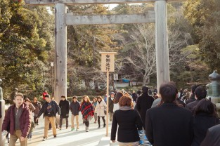 Walking into the Naiku shrine.