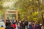 Thousands of pilgrims make their way to Naiku Shrine as part of the New Year's celebrations.