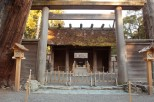 After 20 years, this shrine was dismantled as par of the Shikinen Sengu ceremony